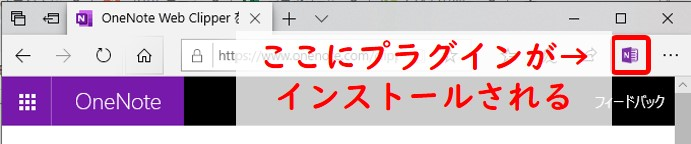 Microsoft Edge (Windows 10標準)を使用している場合
